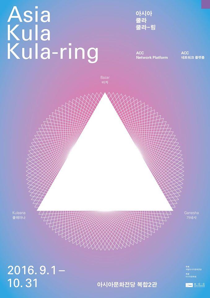 Asia Kula Kula-ring flyer