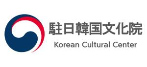 駐日韓国大使館 韓国文化院 Korean Cultural Center_logo