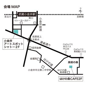Musashino Hakenomori café_Bijutsunomori
