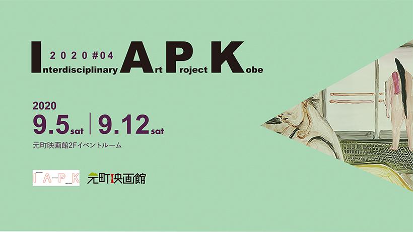 IAPK 2020 vol.4
